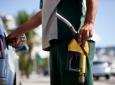 AB - Petrobras reduz preço da gasolina em 1,5% e do diesel em 4,1%