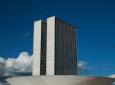 AB - Câmara aprova novas regras de recuperação judicial durante pandemia